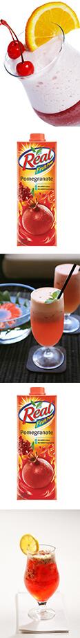 Cranberry Pomegranate Juice Mocktail Recipe